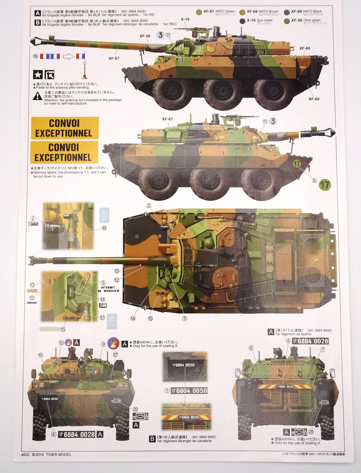 [Tiger Model] AMX-10RCR réf. 4602 - 1/35 Amx10-plan-6