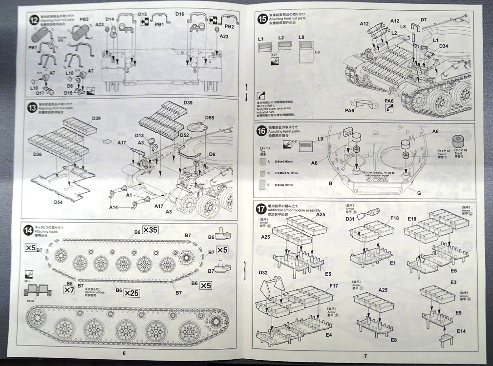 [Tiger Model 1/35] AMX-30 B2 Brennus AMX30-plan-3