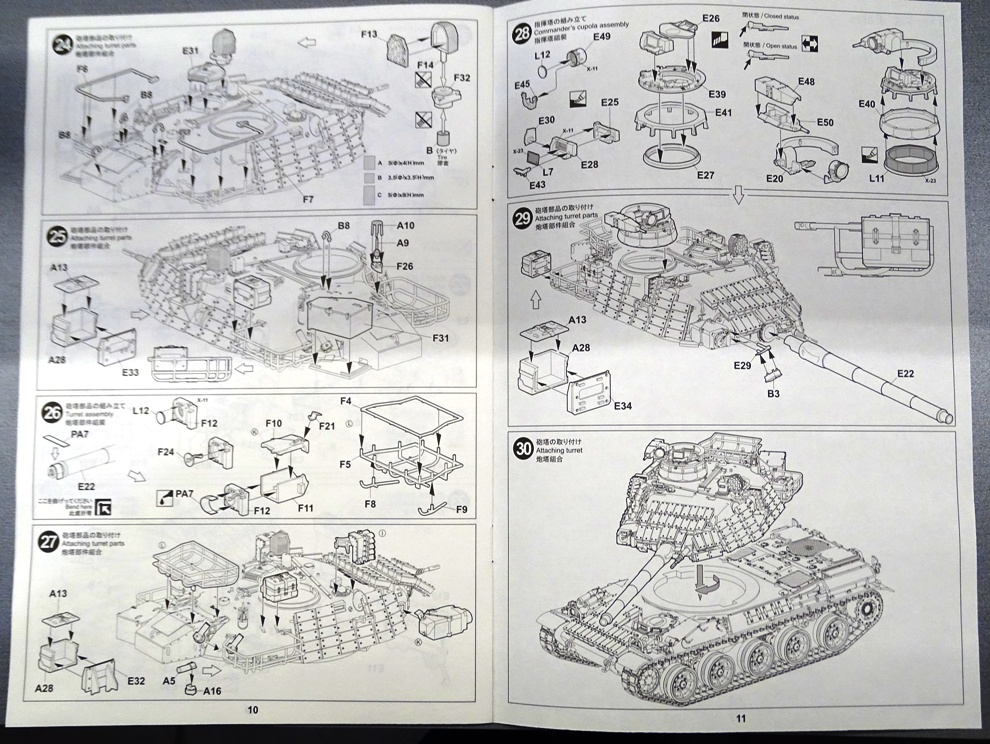 [Tiger Model 1/35] AMX-30 B2 Brennus AMX30-plan-5