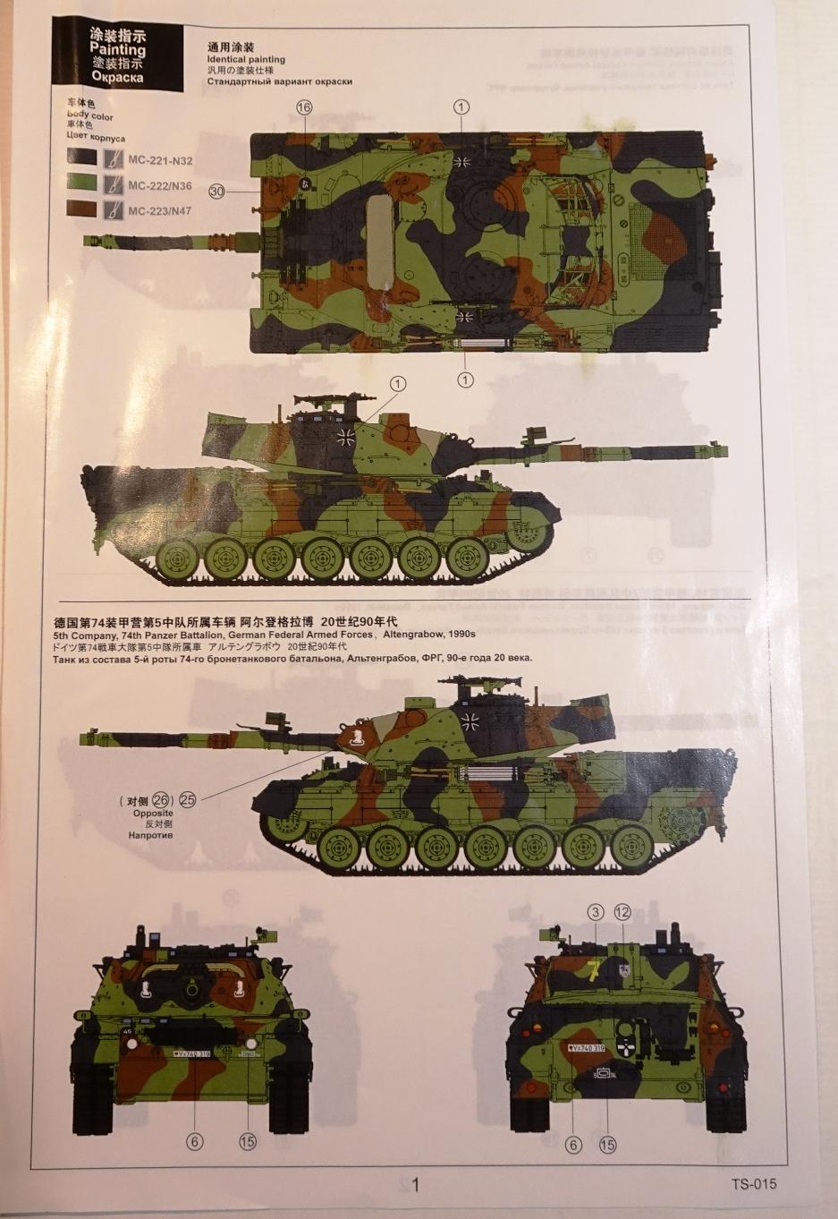 [Meng 1/35] Leopard 1 A5 LEO1-deco-1