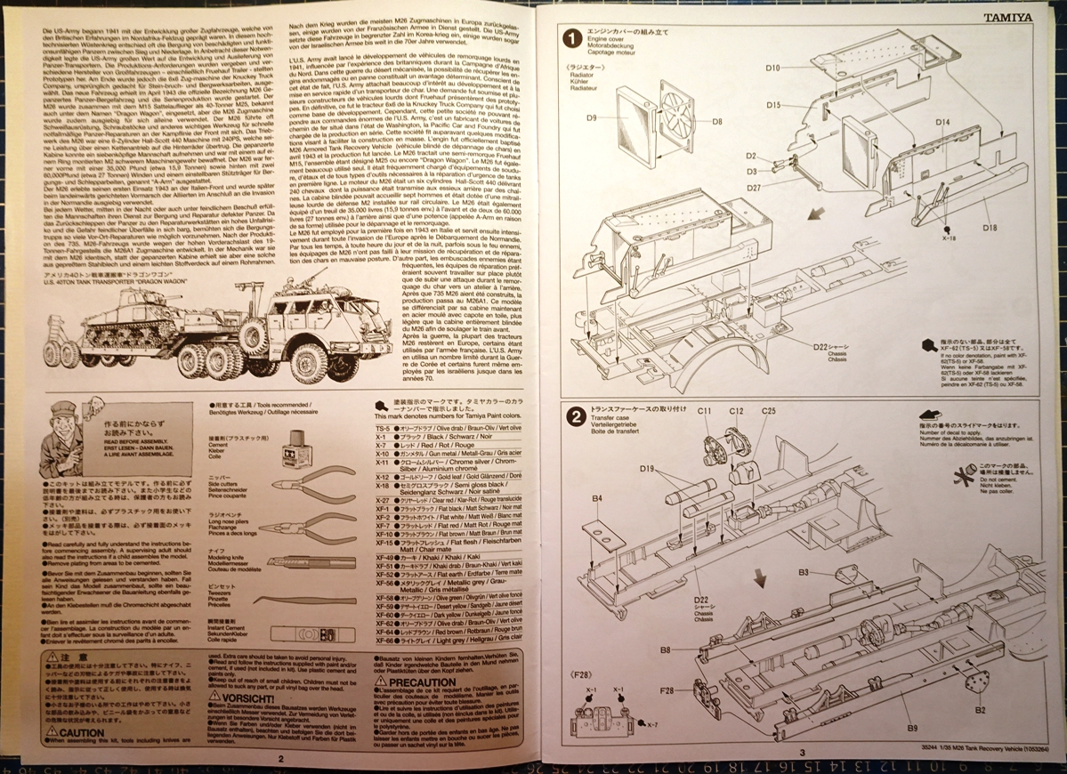 [Tamiya 1/35] M26 Armored tank recovery vehicle réf. 35244 M26-plan-1