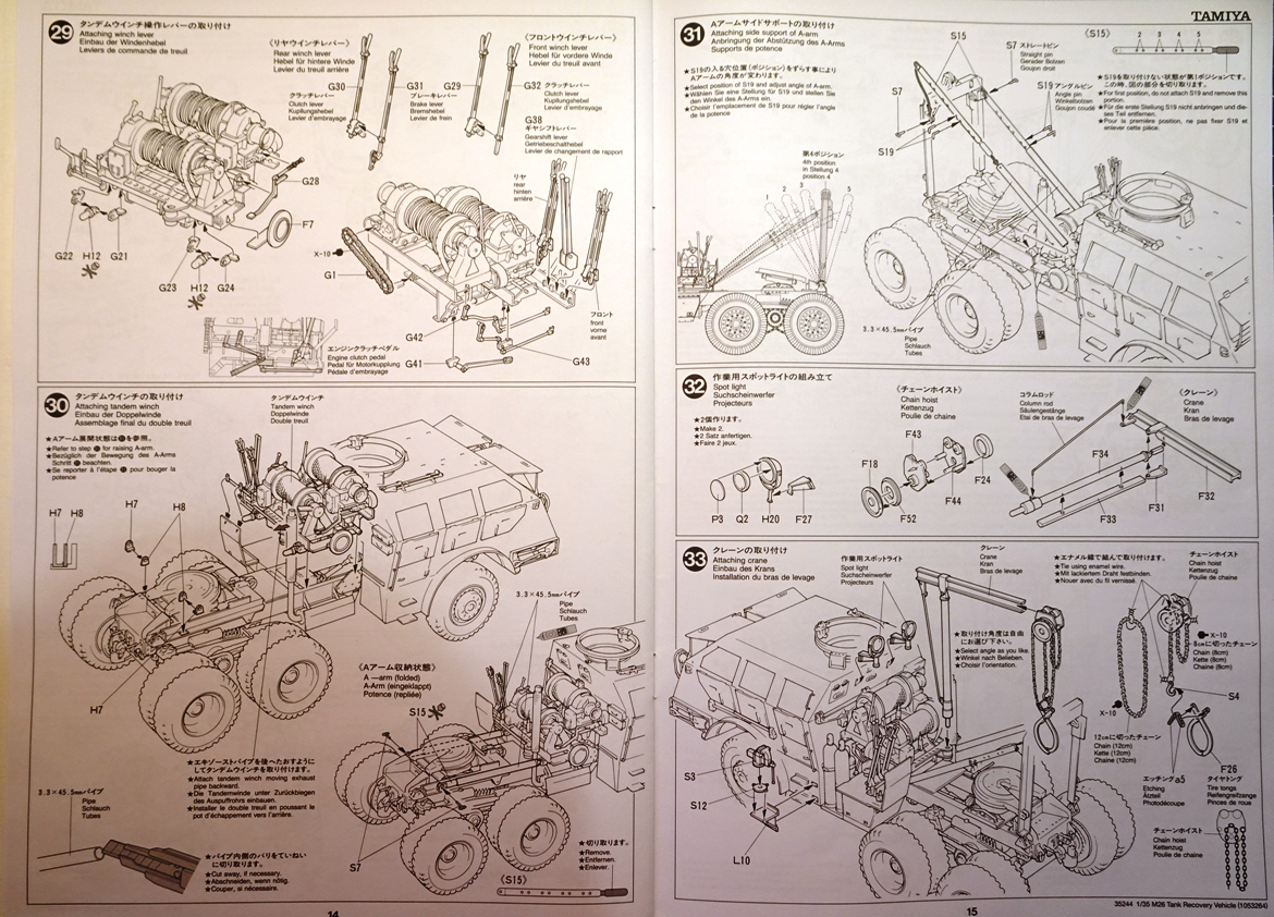 [Tamiya 1/35] M26 Armored tank recovery vehicle réf. 35244 M26-plan-7
