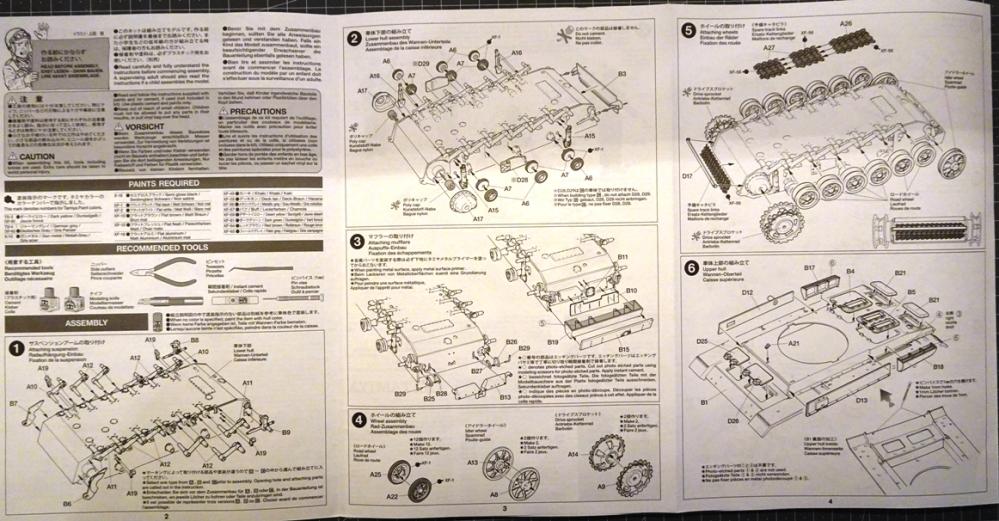 [Tamiya 1/35] Pz III Ausf.N (Sd.Kfz.141/2) réf. 35290 PZIII-plan-1