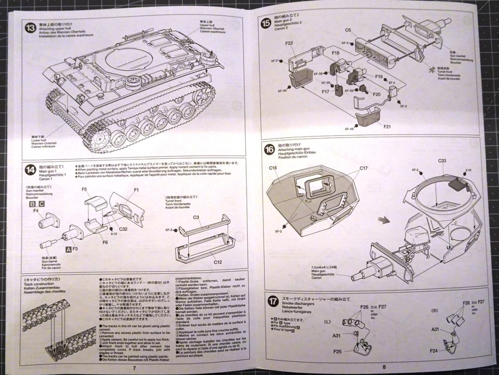 [Tamiya 1/35] Pz III Ausf.N (Sd.Kfz.141/2) réf. 35290 PZIII-plan-3