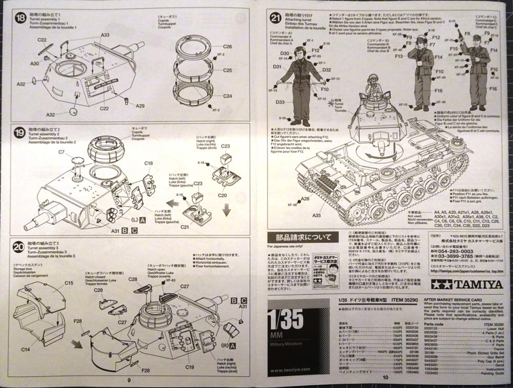[Tamiya 1/35] Pz III Ausf.N (Sd.Kfz.141/2) réf. 35290 PZIII-plan-4
