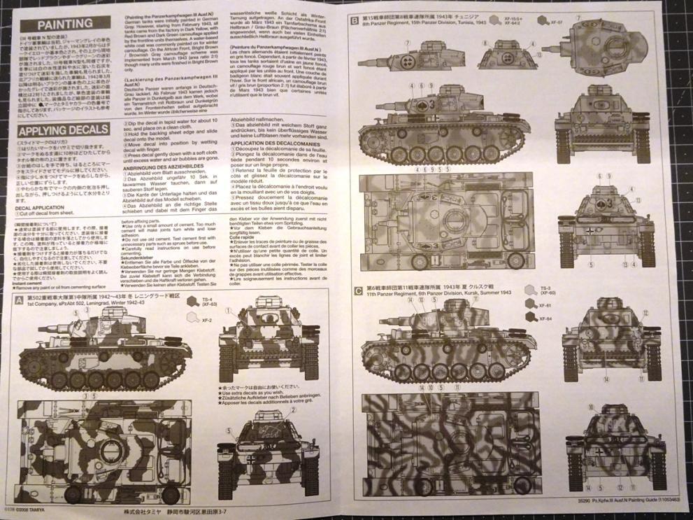 [Tamiya 1/35] Pz III Ausf.N (Sd.Kfz.141/2) réf. 35290 PZIII-plan-6