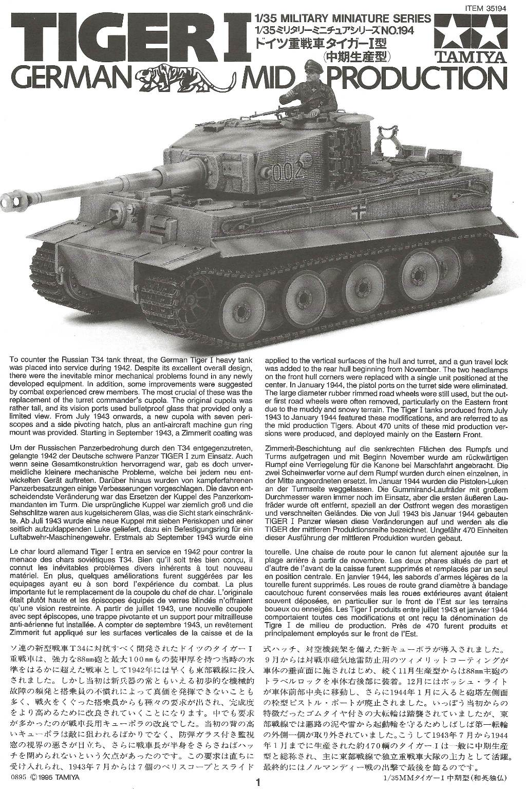 [Tamiya 1/35]  Tiger I mid production réf. 35194 Tigremid-plan-1