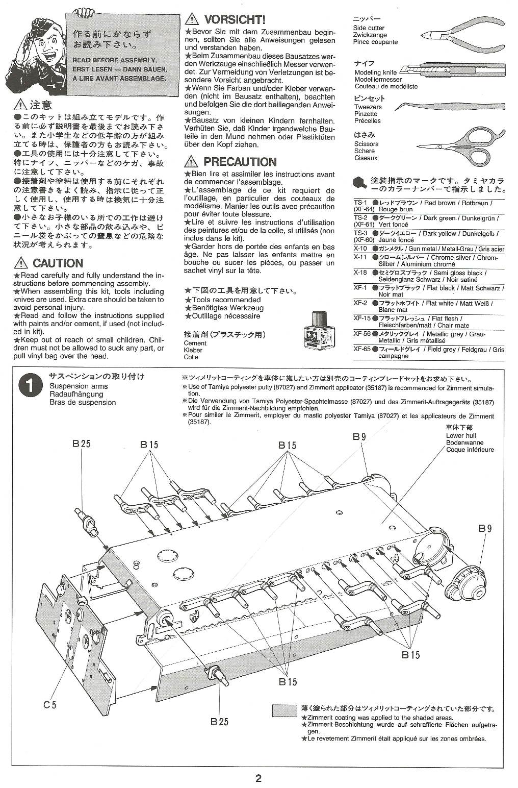 [Tamiya 1/35]  Tiger I mid production réf. 35194 Tigremid-plan-2