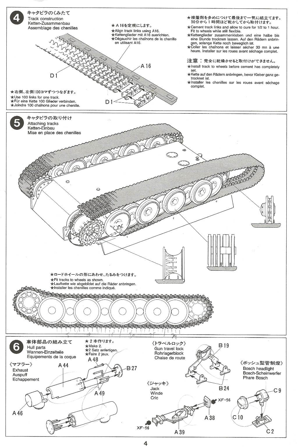 [Tamiya 1/35]  Tiger I mid production réf. 35194 Tigremid-plan-4