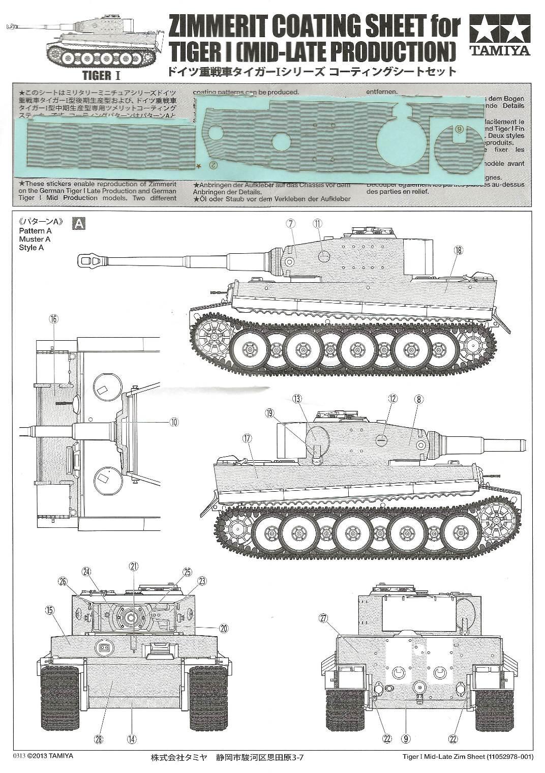 [Tamiya 1/35]  Tiger I mid production réf. 35194 Tigremid-zimmer